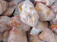 fagyasztott csirkehús